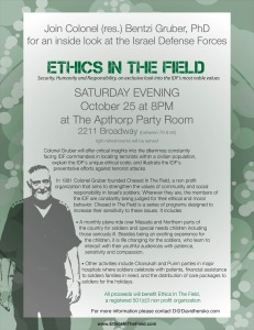 NYC Ethics In The Fieldn-01
